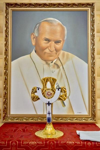 Výstava – Slovenský pápež